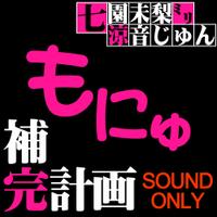 Monyuhokan5_2